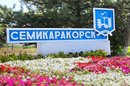 церкви Рождество погода в семикаракорске ростовской области сможете ступеньки