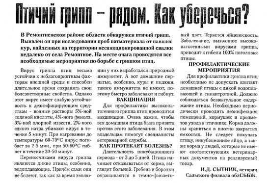 Справка о свободном посещении вуза Цимлянская улица дни входящие в больничный лист