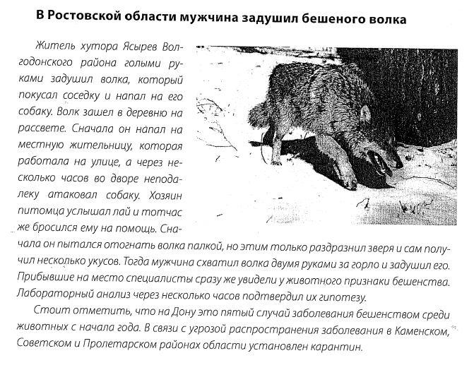 должностная инструкция свиновода - фото 8